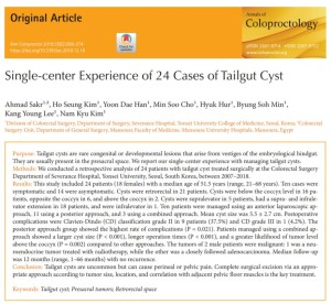 Journal article on 24 Cases of Tailgut Cysts, 2019, Annals of Coloproctology